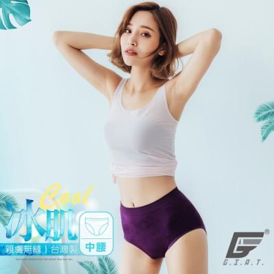 GIAT台灣製涼感無縫美臀褲(中腰款)-深紫