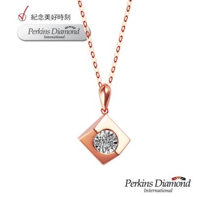 PERKINS 伯金仕 - PANDORA系列 18K玫瑰金鑽石項鍊