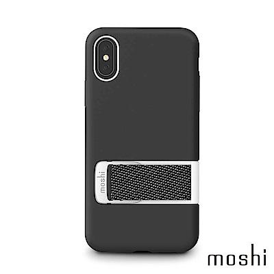 Moshi Capto for iPhone XS/X 指環支架織帶保護殼