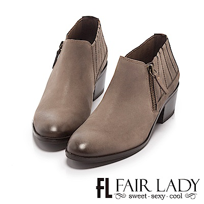 Fair Lady 素色皺摺拉鍊皮革短靴 灰