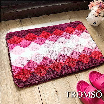TROMSO 巴黎時尚菱格吸水小地墊-菱格紅紫