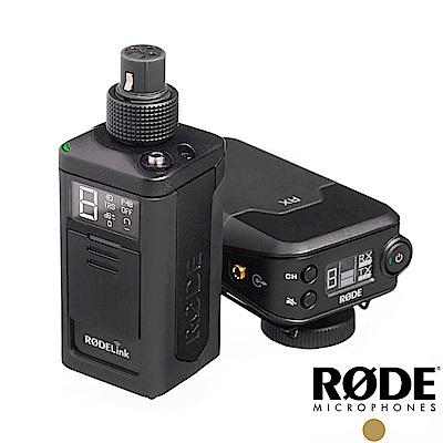 RODE RODELink 無線麥克風系統 Newsshooter Kit