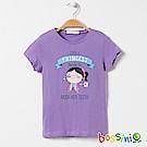 bossini女童-印花短袖T恤05淡紫