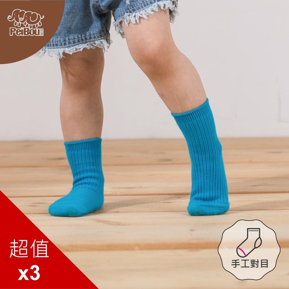 貝柔兒童萊卡柔棉止滑彩虹短襪(3入)