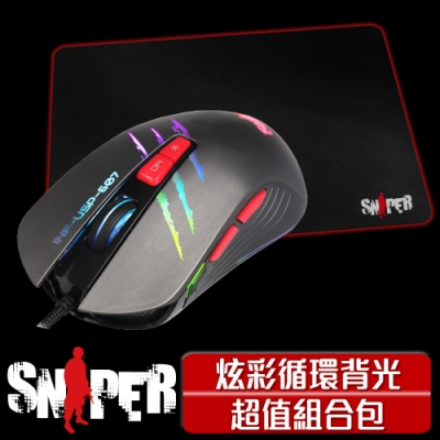 SNIPER 掠食者電競滑鼠組合包(INF-USP-607)
