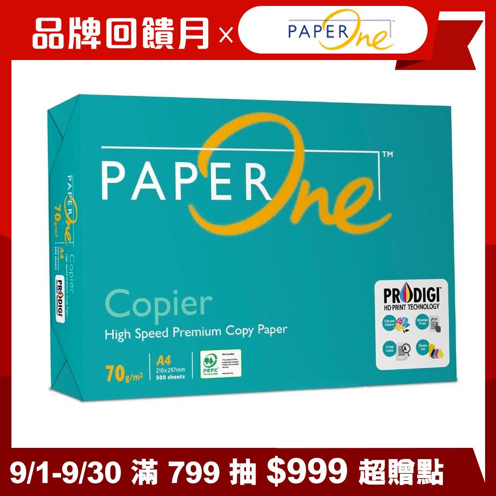 PaperOne copier 多功能影印紙 A4 70G 10包/箱