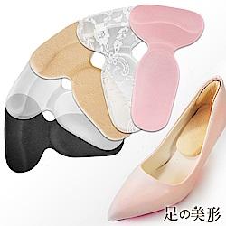 足的美形  T型後跟2用鞋墊 (3雙)