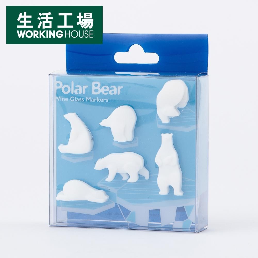 【超殺3件3折-生活工場】GiftConcept白熊酒杯標誌6入組