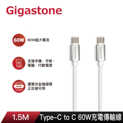 Gigastone CC-7600W Type-c to Type-c 高速充電傳輸線