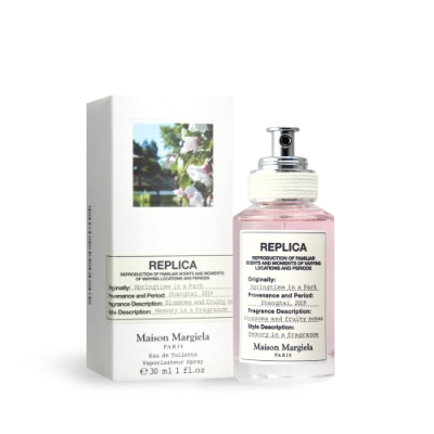 Maison Margiela REPLICA Springtime In A Park 春日公園淡香水 30ml