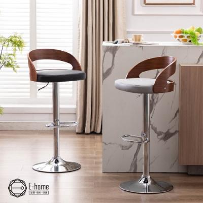 [時時樂限定] E-home Winni溫妮曲木吧檯椅 二色可選