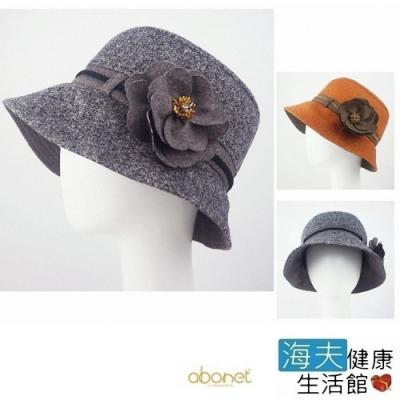 海夫健康生活館  abonet 頭部保護帽 呢絨小花款