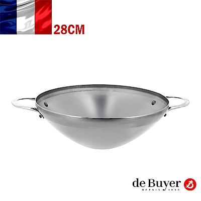 de Buyer畢耶 原礦蜂蠟系列-雙耳中華鐵炒鍋28cm