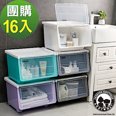 [團購16入組]ANDYMAY2 日式上翻式附輪收納箱