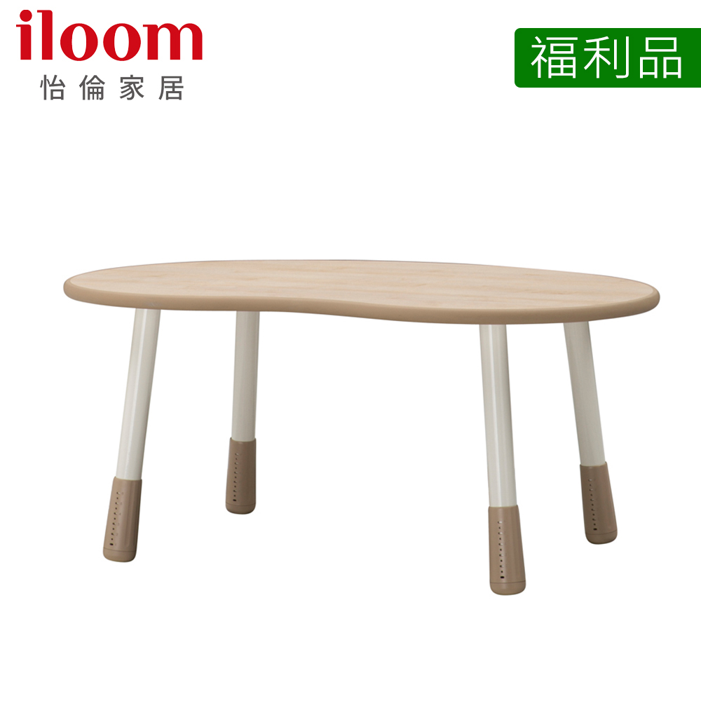 【iloom怡倫】福利品 Herbie 兒童1200型三段式調整豌豆桌(原木色)