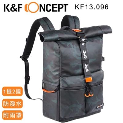 【K&F Concept】新時尚者 專業攝影單眼相機後背包 防潑水 附防雨罩 (KF13.096)