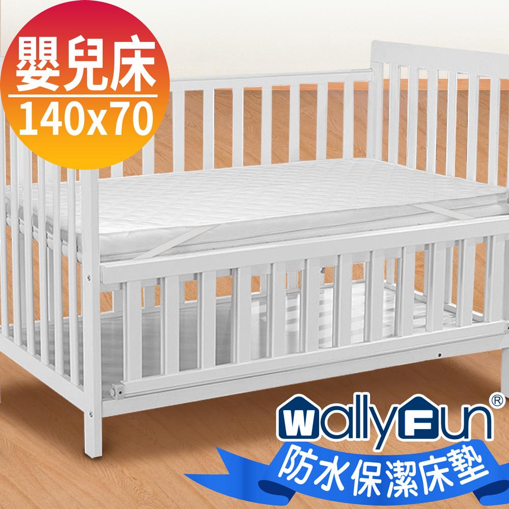 WallyFun 嬰兒床用100%防水保潔墊 -平單式(140x70cm) ~台灣製造