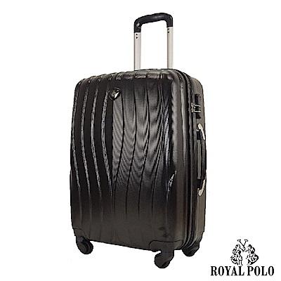 ROYAL POLO  20吋  凌波微舞ABS硬殼拉鍊箱/行李箱 (尊爵黑)