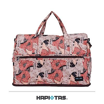 日本HAPI+TAS 小摺疊旅行袋 日本和服侍女