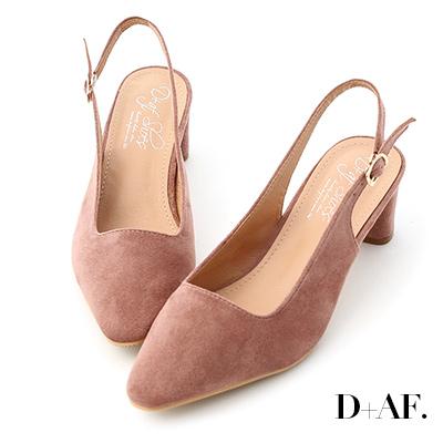 D+AF 自信主張.微尖頭絨料後空中跟鞋*玫瑰