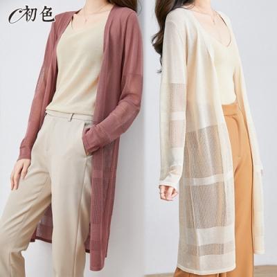 初色  鏤空長版針織罩衫-共8色-(M-2XL可選)