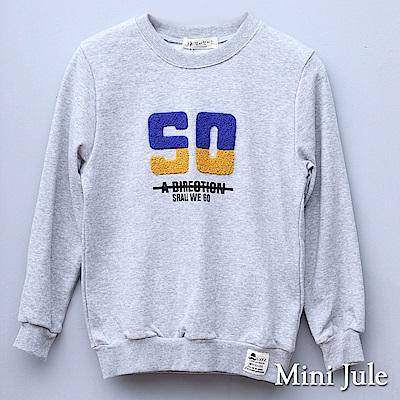 Mini Jule 大童 上衣 50毛毛造型字母印花長袖上衣(灰)