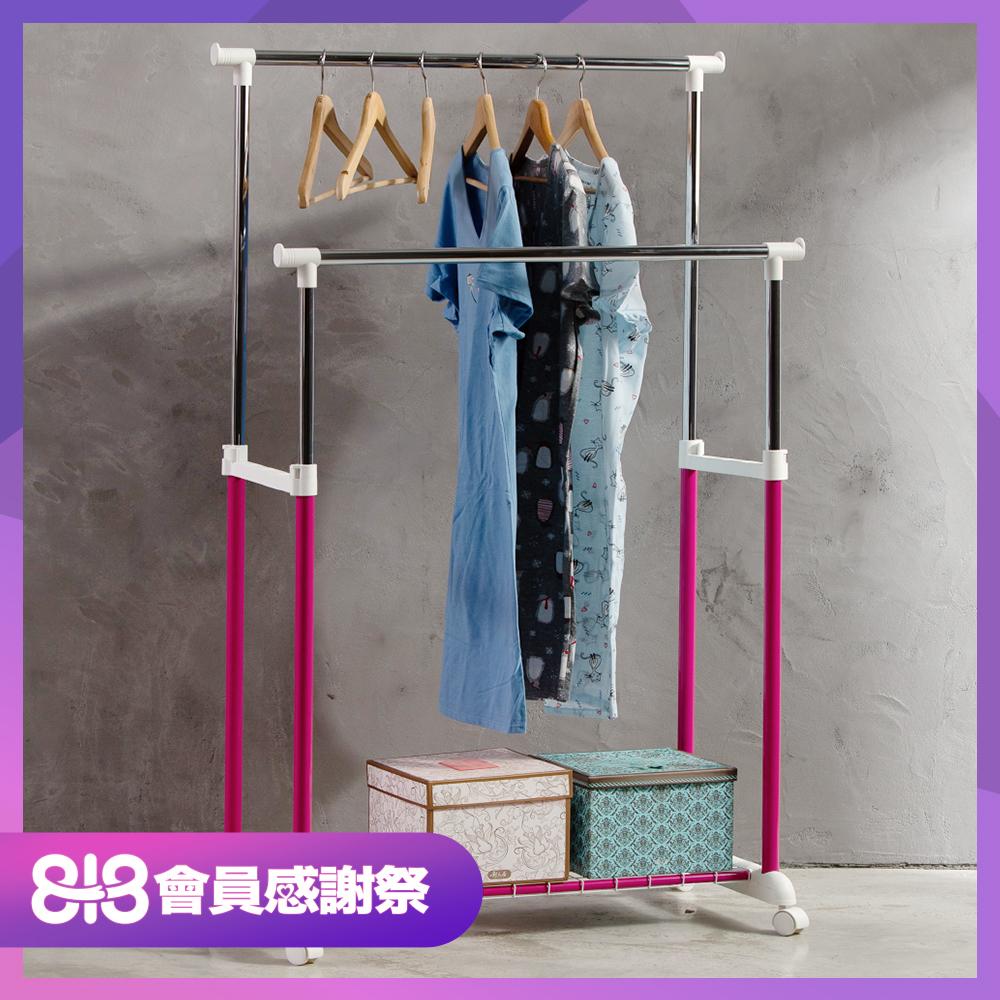 MIT馬卡龍雙桿附置物底網雙桿伸縮曬衣架/曬衣桿(台灣製 外銷好品質) [限時下殺]