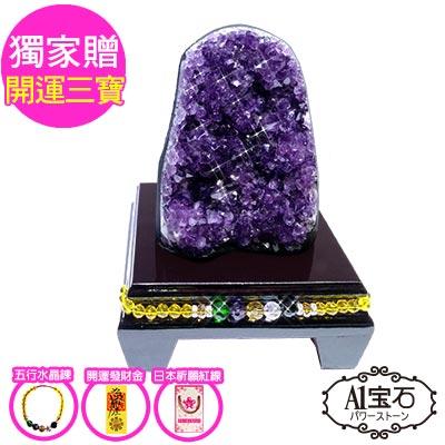 A1寶石 頂級巴西天然紫晶鎮/陣同烏拉圭水晶洞功效640g(贈五行木座)