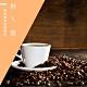 【微笑咖啡】秋夜咖啡豆(450g) product thumbnail 1