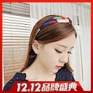 [雙12一日限定]梨花HaNA 韓國城市印象質感方塊撞色交叉髮帶