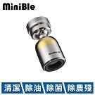 HerherS和荷 MiniBle Q 微氣泡起波器 轉向版