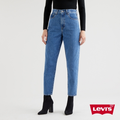 Levis 女款 上寬下窄 High Loose 復古超高腰牛仔寬褲 精工藍染石洗 天絲棉