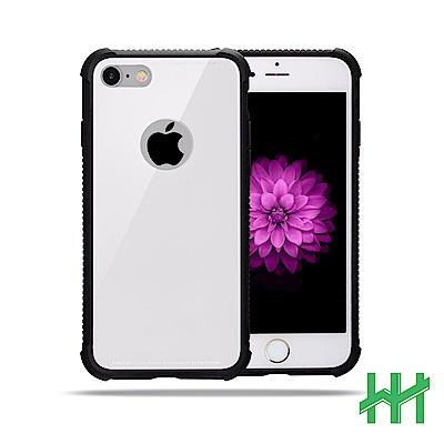 9H鋼化玻璃手機殼系列 Apple iPhone 8 / 7 (4.7吋) (白色)