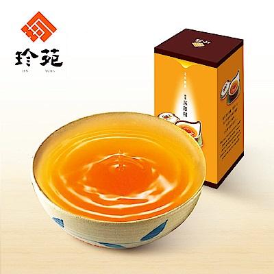 珍苑 蒸雞精(15包/盒)