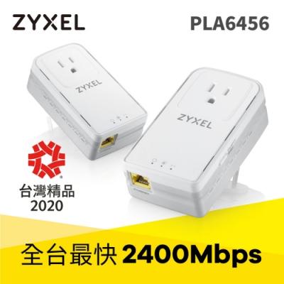 Zyxel合勤 PLA-6456 2400Mbps單埠GbE電力線上網網路橋接器設備(雙包裝)