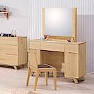 AS-班傑明北歐全實木3.5尺鏡台(含椅)-105*44*145cm