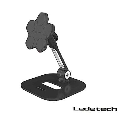 LEDETECH鋁合金磁吸手機平板架(LD204DT4BK)-黑色