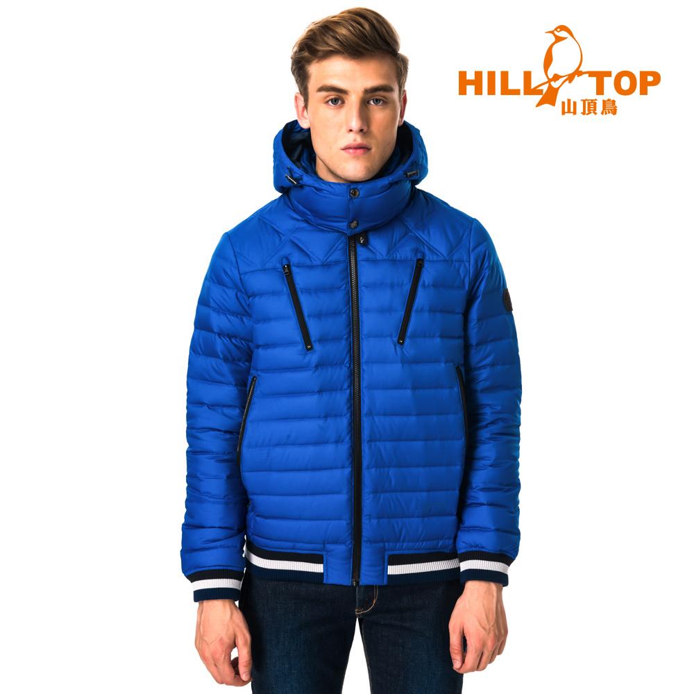 【hilltop山頂鳥】男款超潑水保暖蓄熱羽絨夾克F24ME6石藍