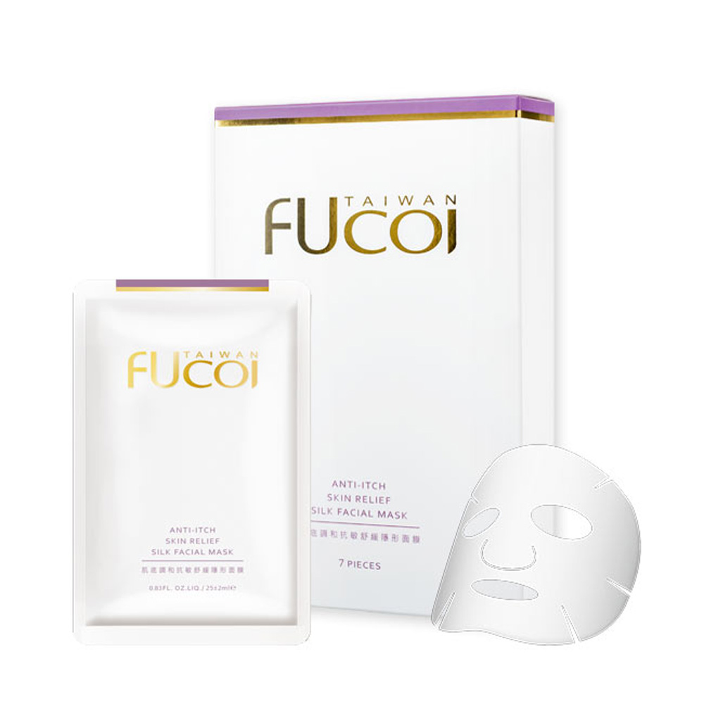 FUcoi藻安美肌 抗敏舒緩隱形面膜(7入/盒)(舒緩不適肌膚)