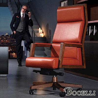 BOCELLI-CREATIVO創意風尚高背辦公椅(義大利牛皮)橘紅