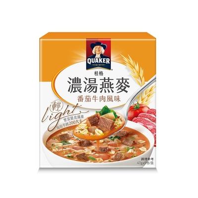 濃湯燕麥-番茄牛肉風味 46g*5包/盒