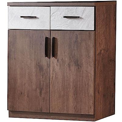 文創集 麥可森現代3.4尺二門鞋櫃/玄關櫃-101.3x32.3x101.1cm免組