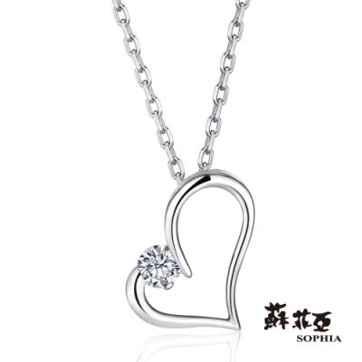 蘇菲亞SOPHIA - 甜心0.15克拉鑽石套鍊