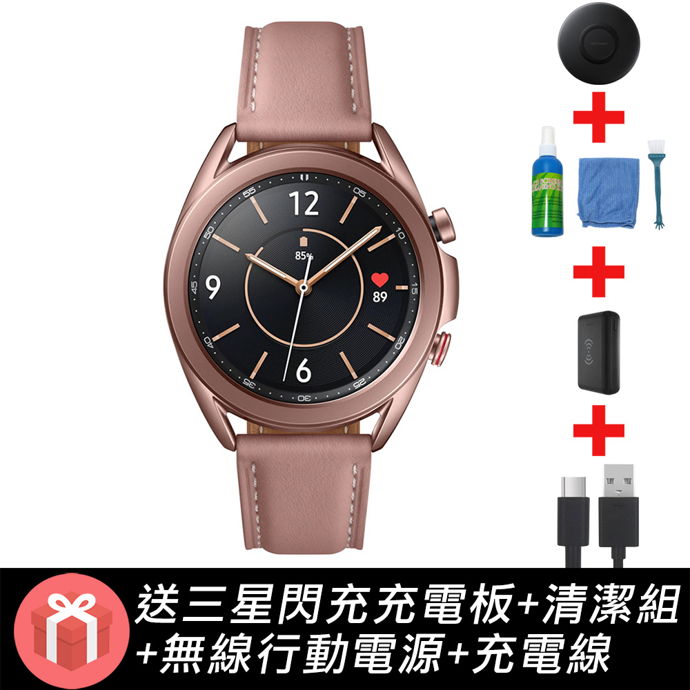 Samsung Galaxy Watch3 不鏽鋼 41mm (LTE) R855 product image 1