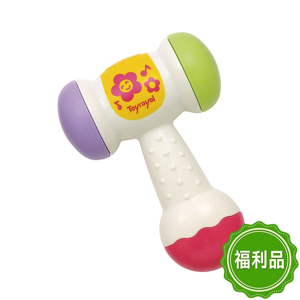 【福利品】日本《樂雅 Toyroyal》歡樂小錘