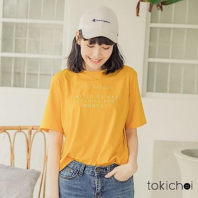 東京著衣-百搭休閒印字棉質T恤上衣