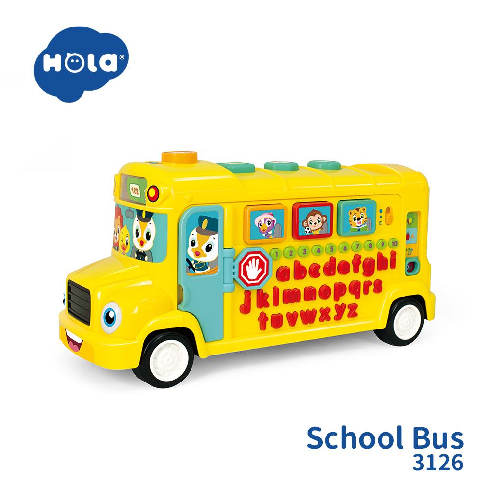 香港HOLA幼兒聲光玩具-互動學習校園巴士 3126