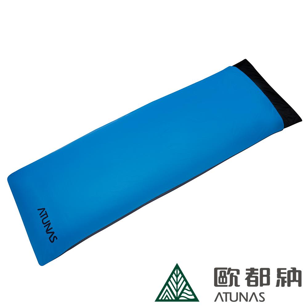 【ATUNAS 歐都納】超輕量科技纖維信封式睡袋(A-SB1802藍/戶外露營/背包客)