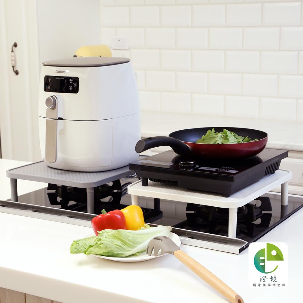 澄境 廚房萬用氣炸鍋電磁爐增高收納架/置物架(1入)40.4x32x9.5~11-DIY