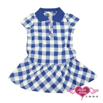 【天使霓裳-童裝】亮麗色彩 可愛格紋短袖小洋裝(藍)